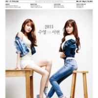 Girls' Generation's SeoHyun and SooYoung for High Cut magazine's May Issue