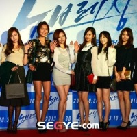 SNSD members graced the VIP premiere of Yuri's 'No Breathing'