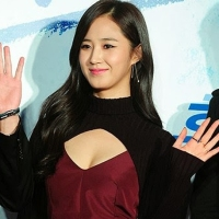 SNSD's Yuri at the VIP Premiere of her movie 'No Breathing'
