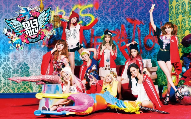 snsd i got a boy wallpaper