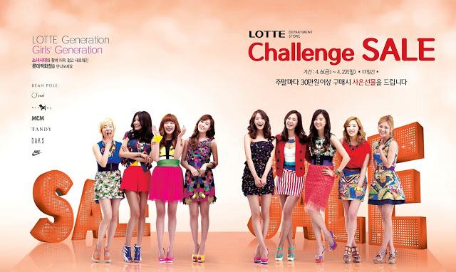 snsd lotte promotional photos (2)