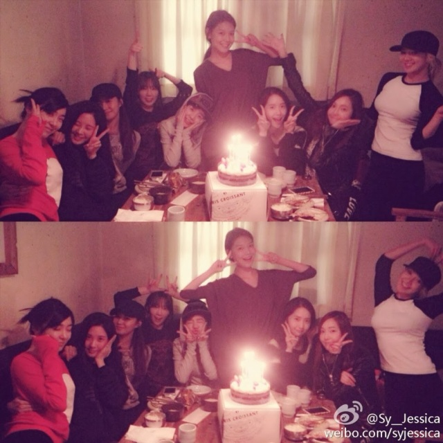f2b33-snsdsooyoungbdayparty