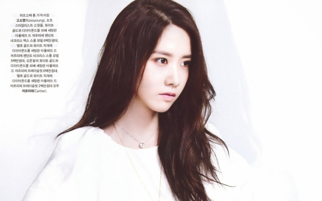 snsd yoona marie claire (1)