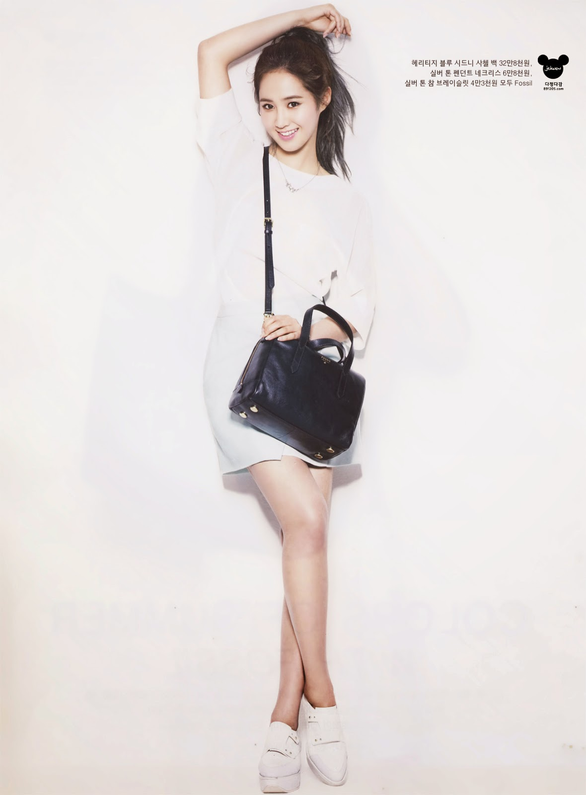 SNSD's Lovely Yuri For InStyle Magazine's May Issue
