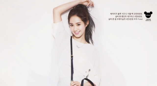 snsd yuri instyle may 2014 (8)