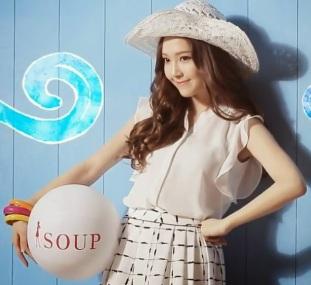 snsd jessica soup